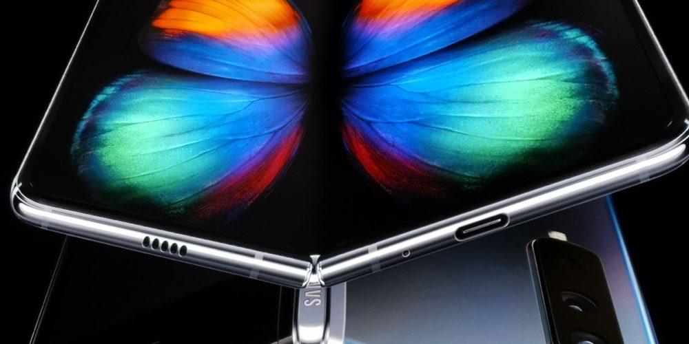 Galaxy Fold: Samsung's First Foldable Phone [VIDEO]